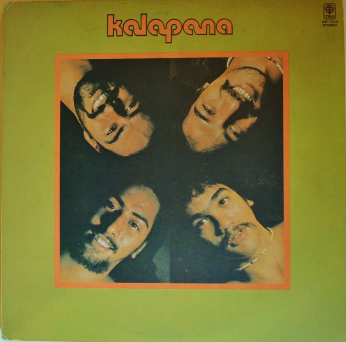 カラパナ KALAPANA / ワイキキの青い空  (LP)