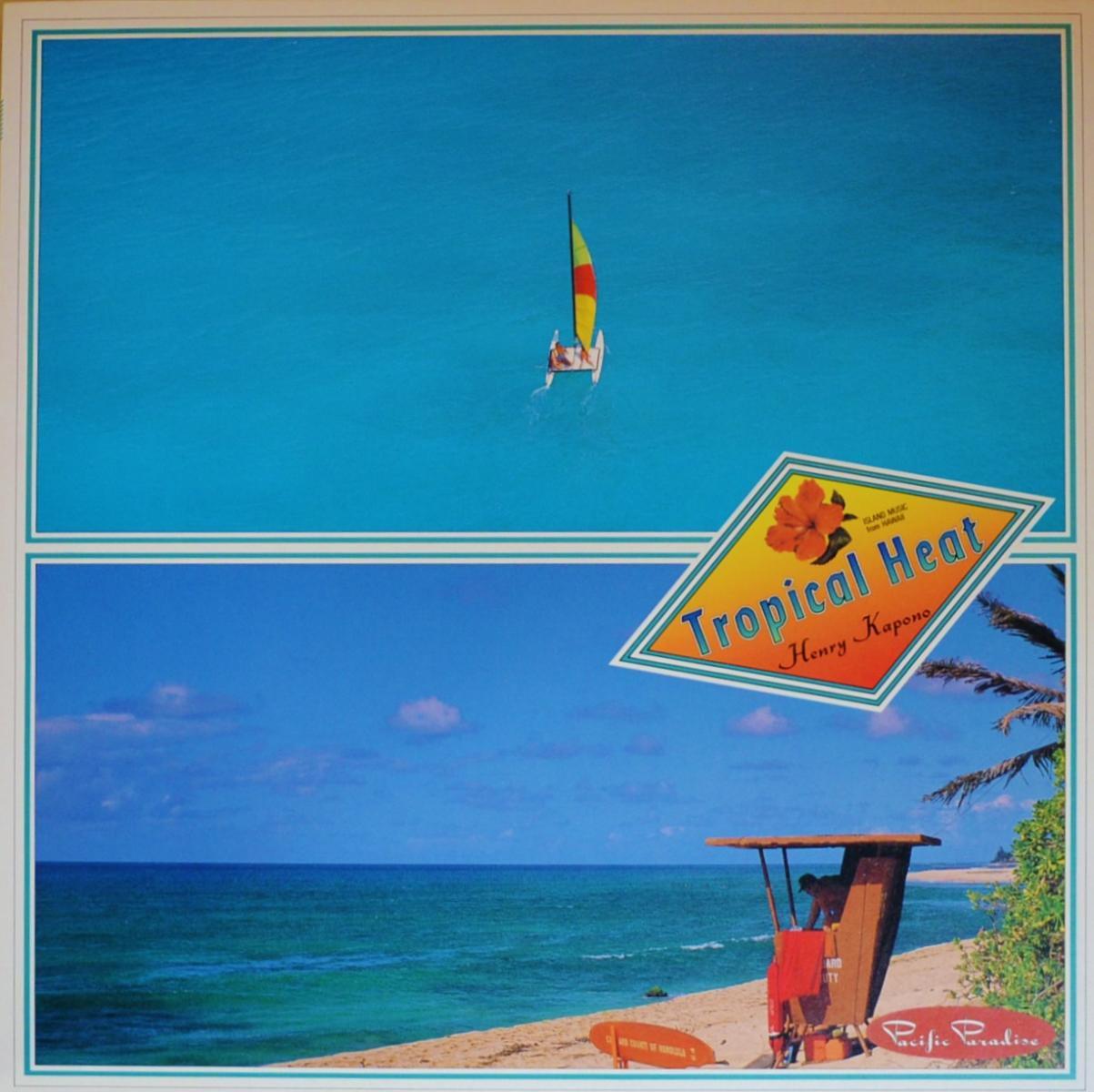 ヘンリー・カポノ HENRY KAPONO AND TROPICAL HEAT / トロピカル・ヒート TROPICAL HEAT (LP)