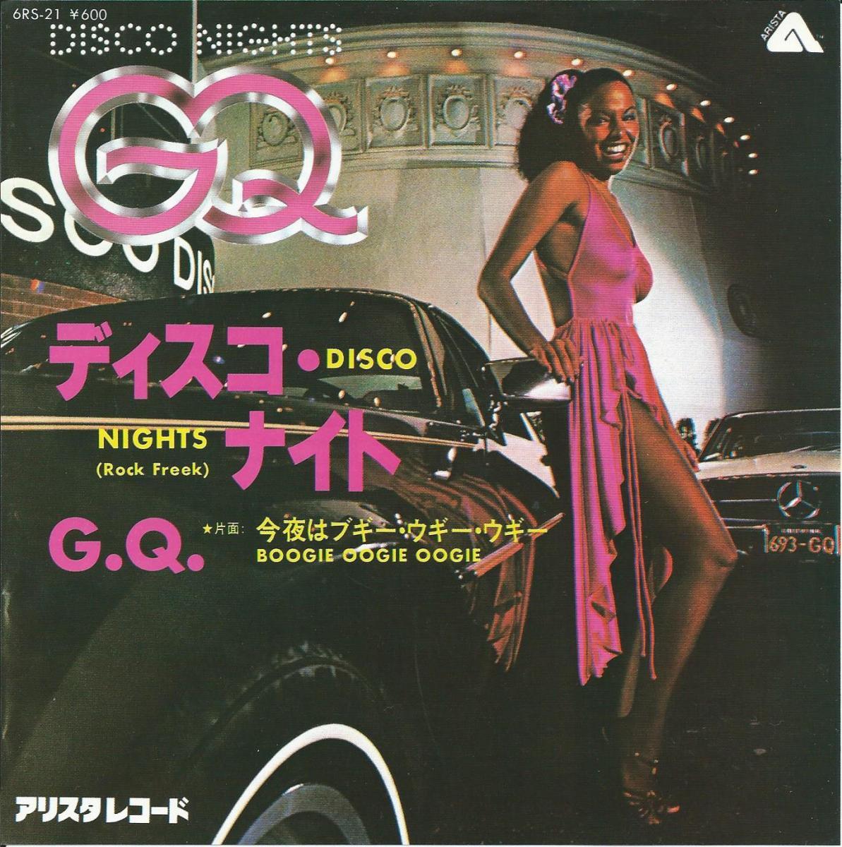 G.Q. / ディスコ・ナイト DISCO NIGHTS (ROCK FREEK) / 今夜はブギー・ウギー・ウギー (7