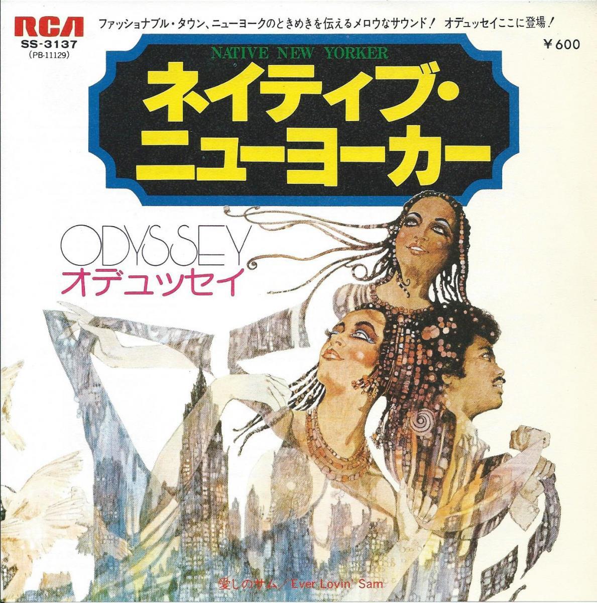 オデュッセイ ODYSSEY / ネイティブ・ニューヨーカー NATIVE NEW YORKER (7