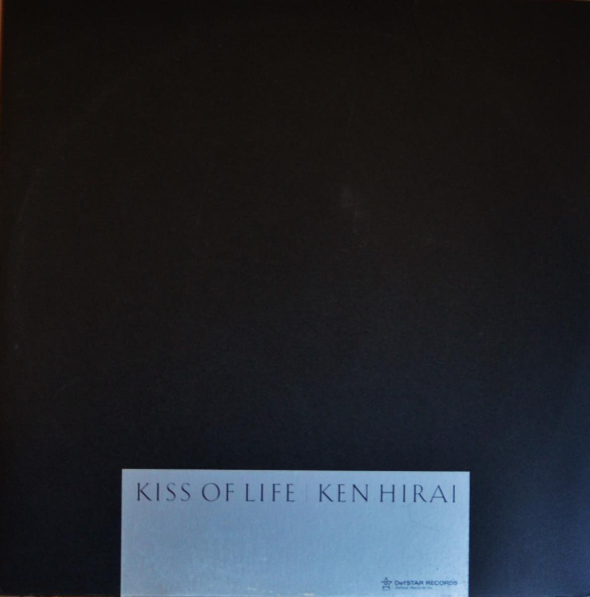 平井堅 KEN HIRAI / KISS OF LIFE / CAT / MIRACLES - SILENT POETS REMIX (12