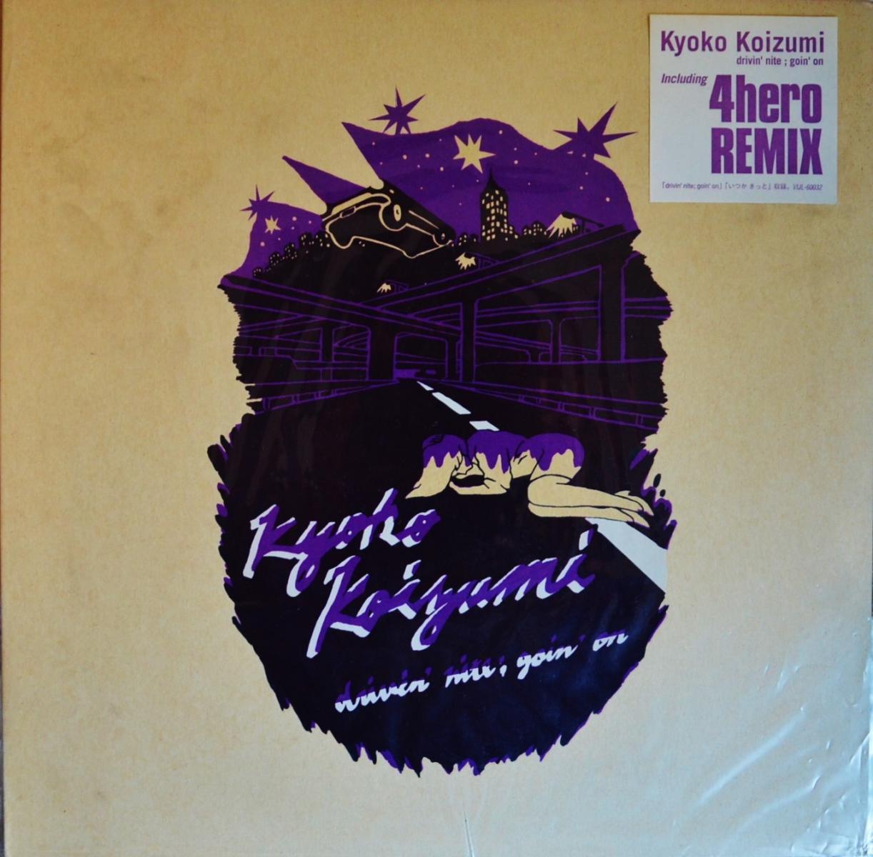 Kyoko Koizumi - Drivin' Nite ; Goin' On