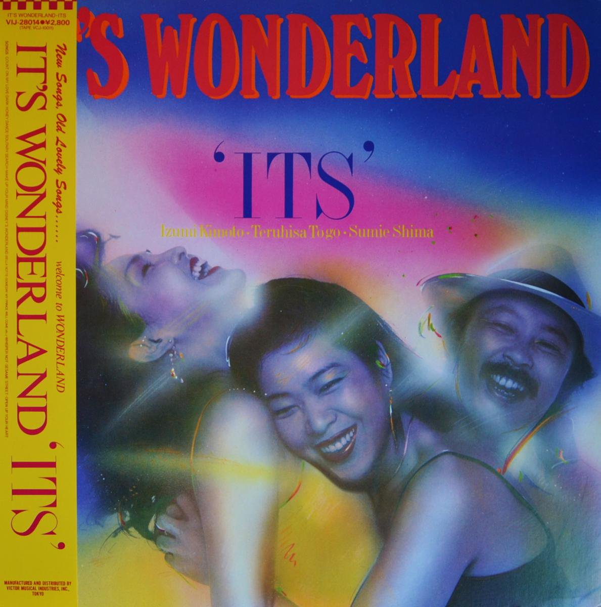 イッツ / ITS / IT'S WONDERLAND (LP)