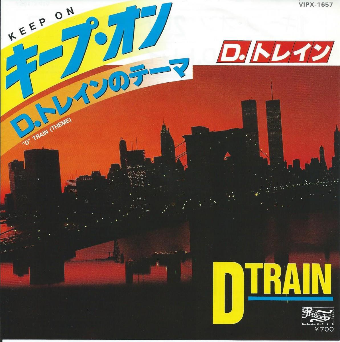 D.トレイン / D TRAIN / キープ・オン KEEP ON / D.トレインのテーマ