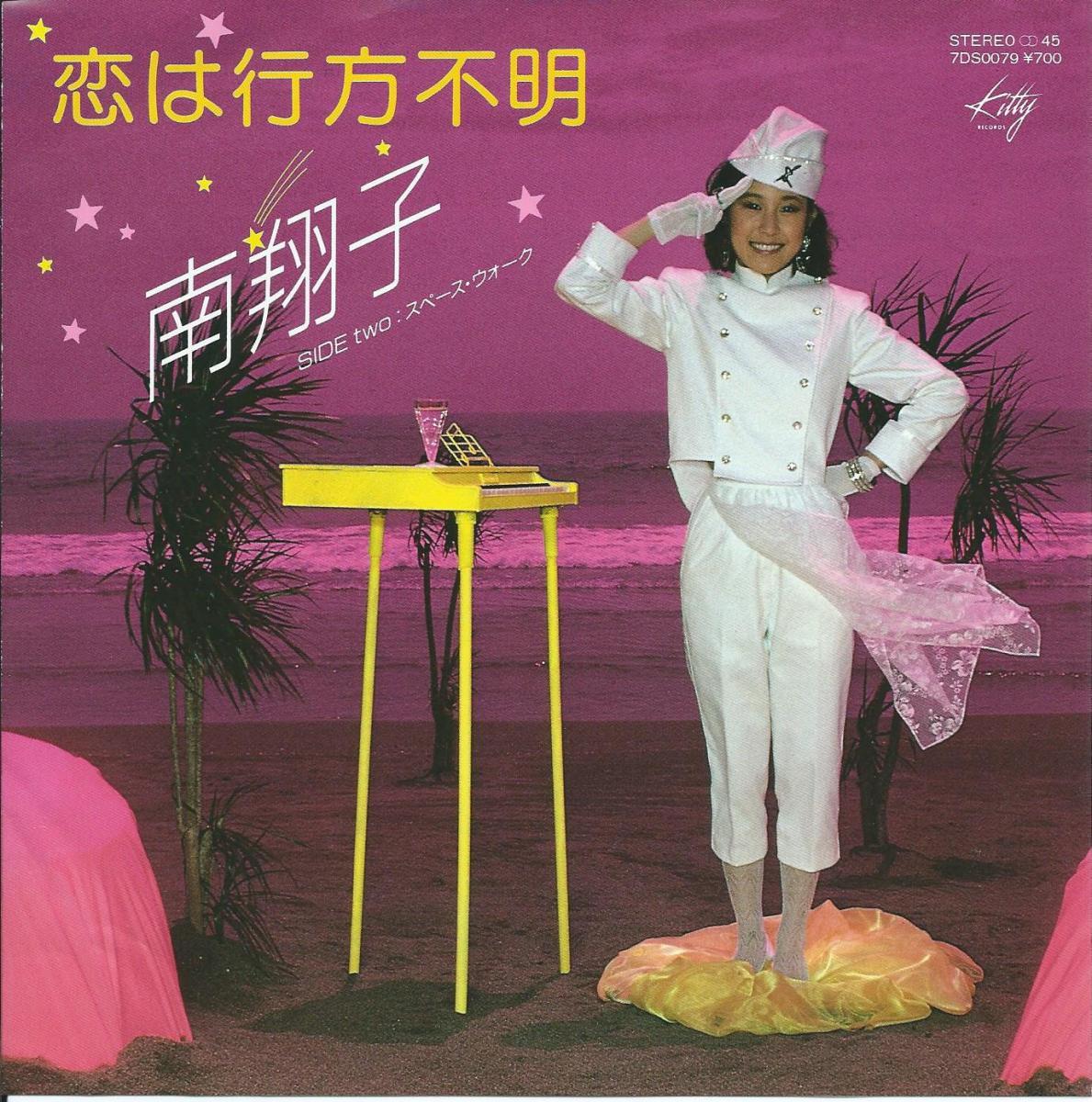 Mayumi Horikawa - Daddy