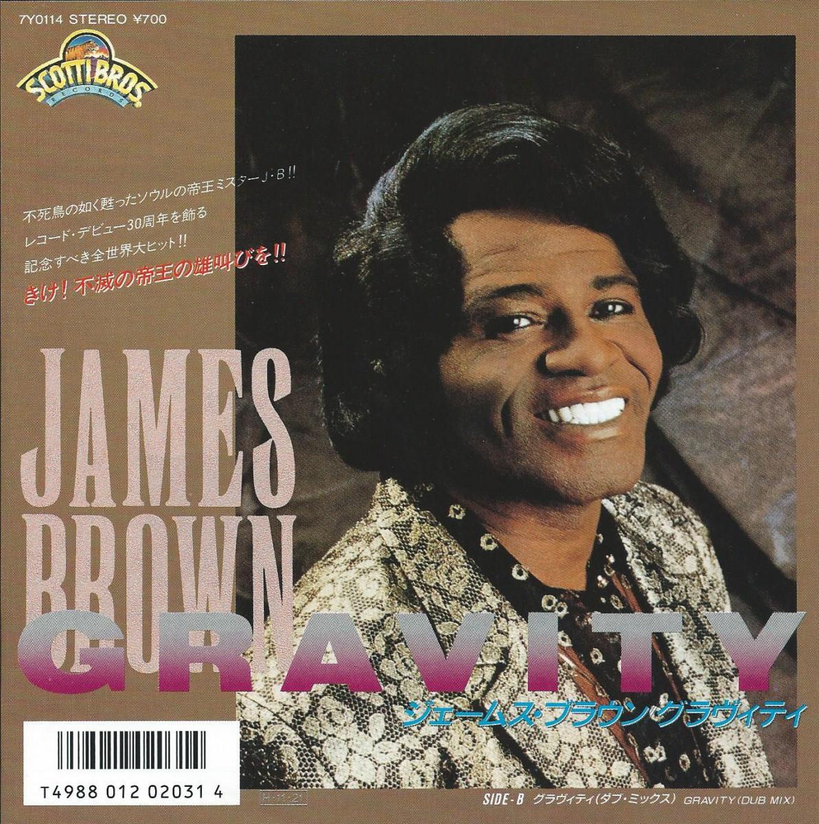 ジェームス・ブラウン JAMES BROWN / グラヴィティ GRAVITY (DUB MIX) (7