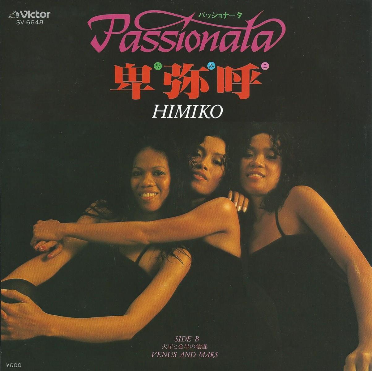Passionata - Mysterious Passion