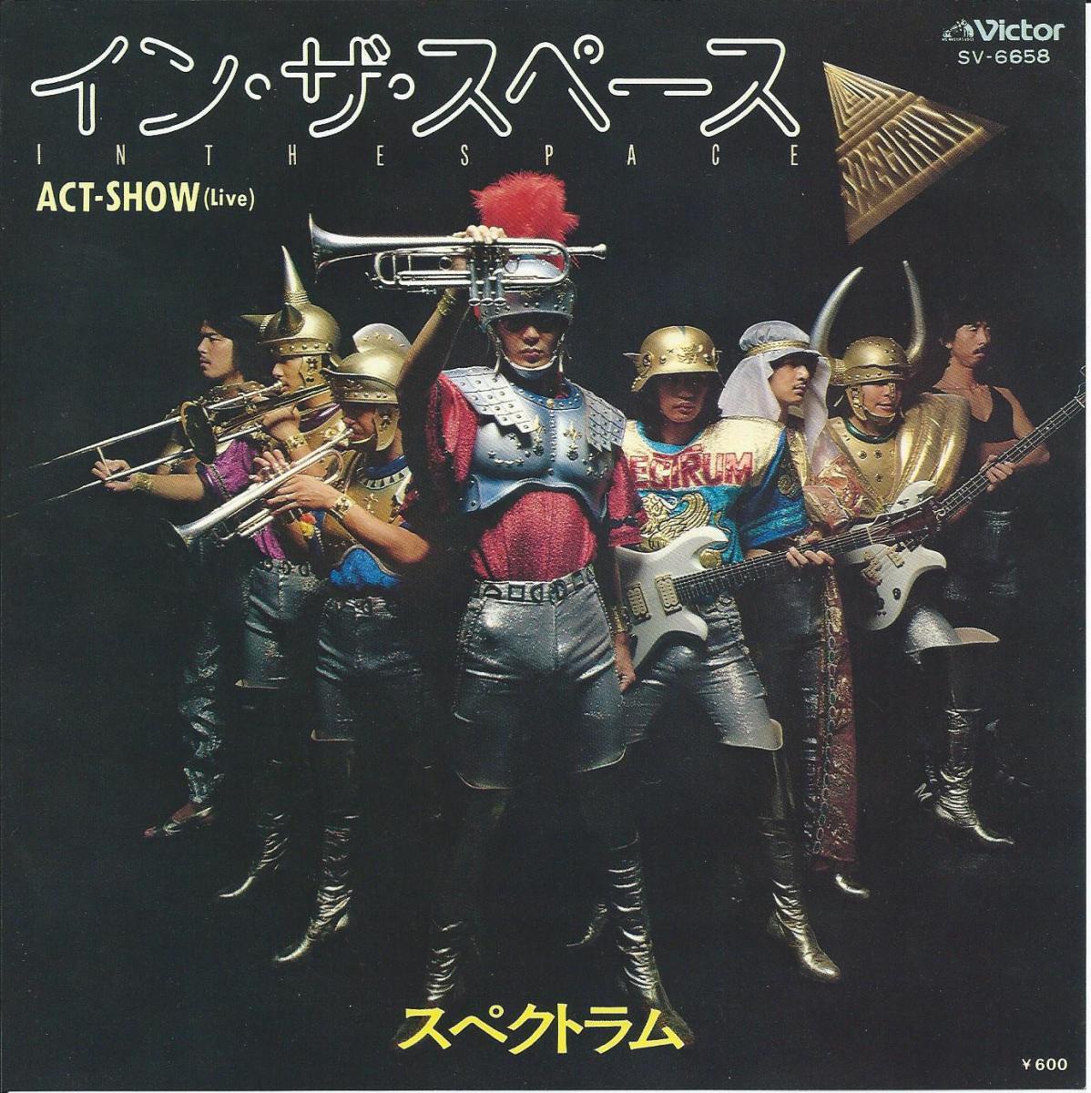 """... アクトショー (ACT - SHOW) (7"""") - HIP"""