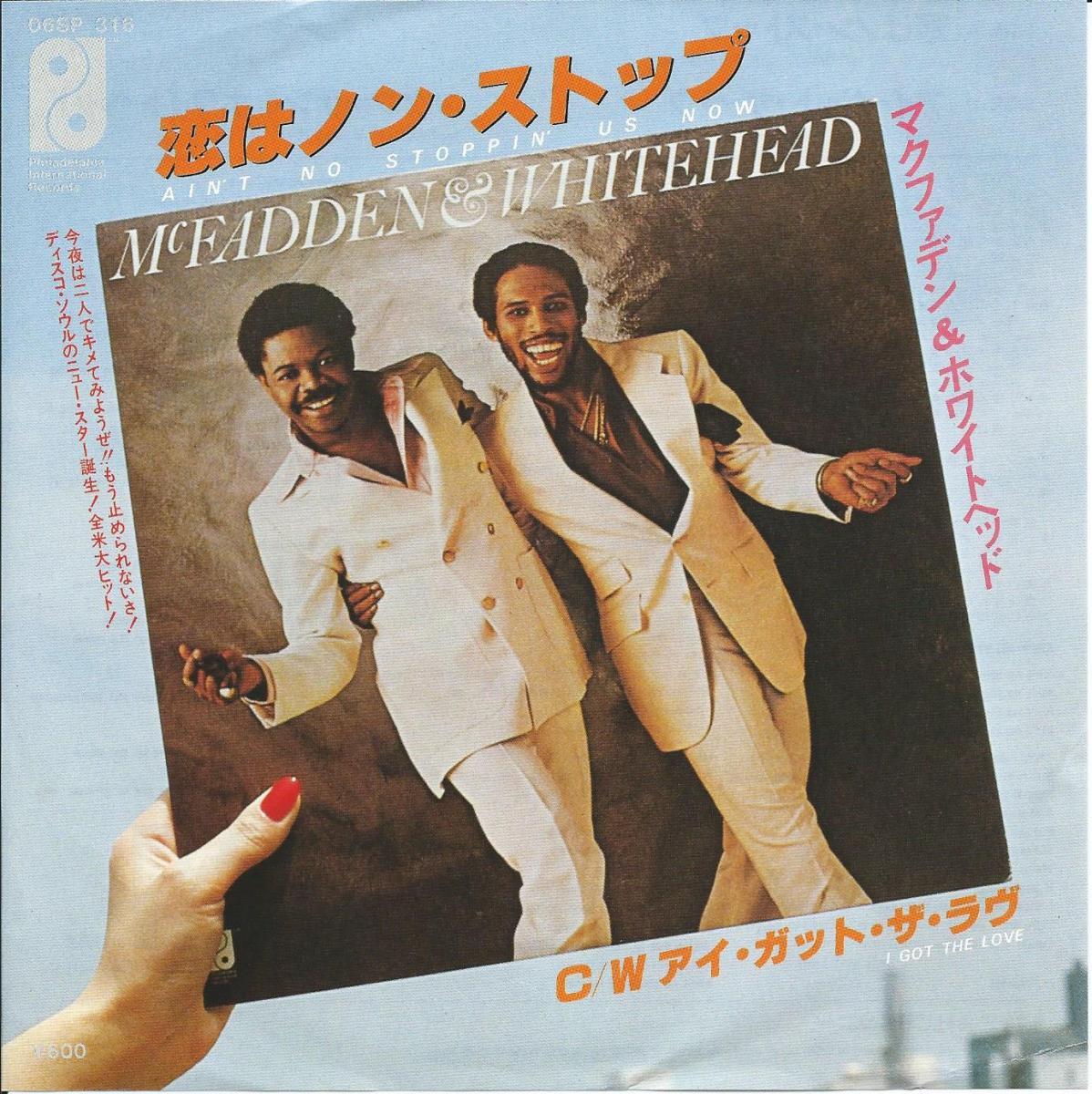マクファデン & ホワイトヘッド McFADDEN & WHITEHEAD / 恋はノン・ストップ AIN'T NO STOPPIN' US NOW (7
