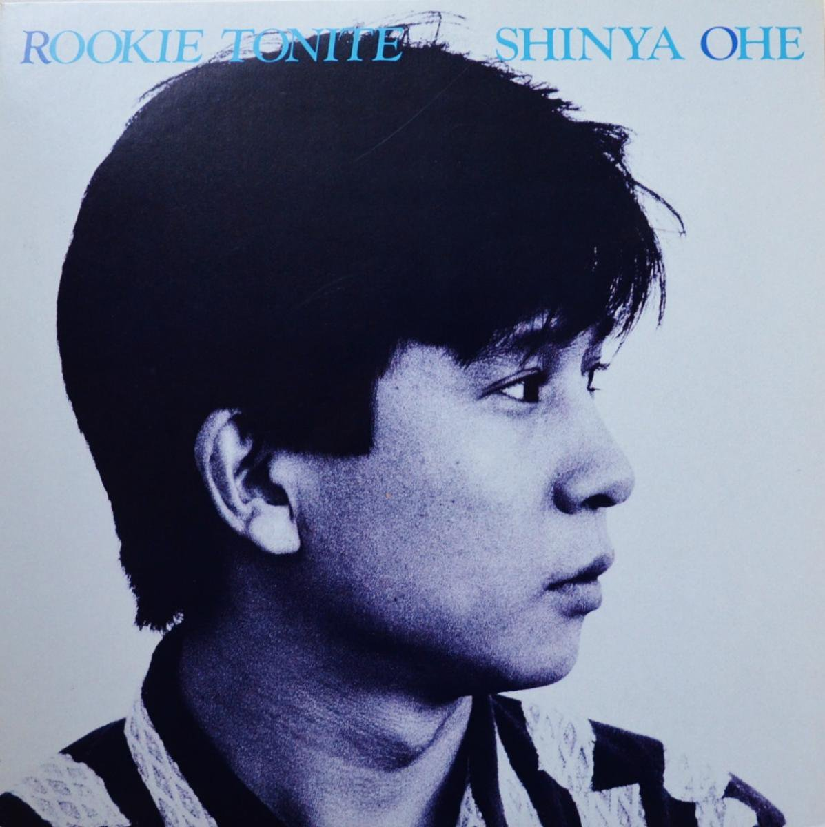 大江慎也 SHINYA OHE / ROOKIE TONITE (LP)