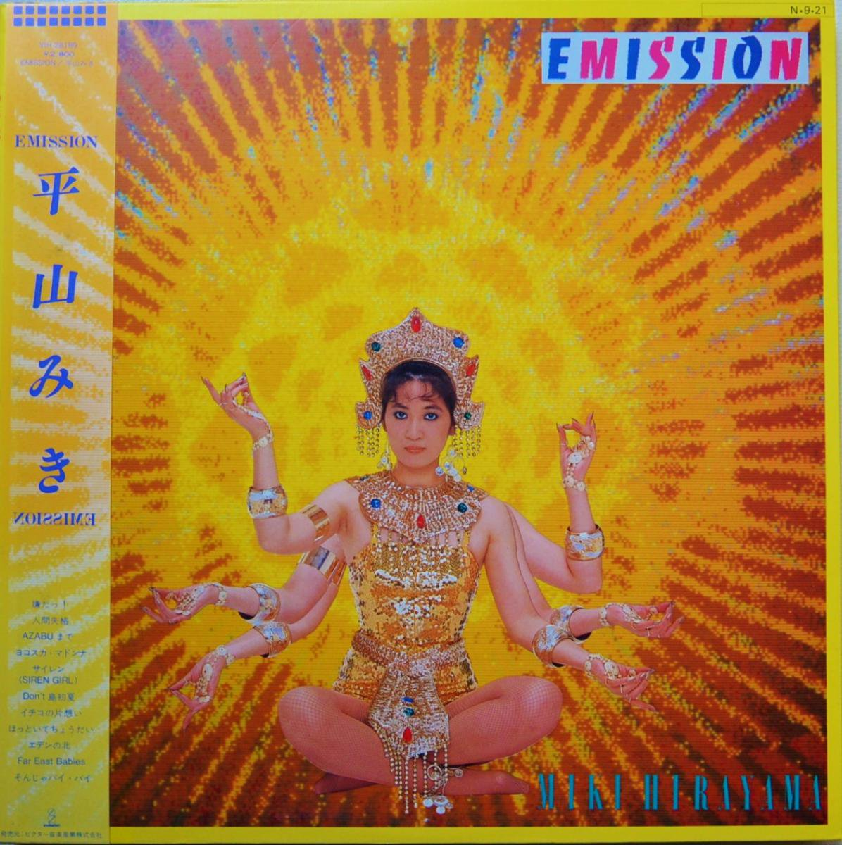 平山みき MIKI HIRAYAMA / EMISSION (LP)