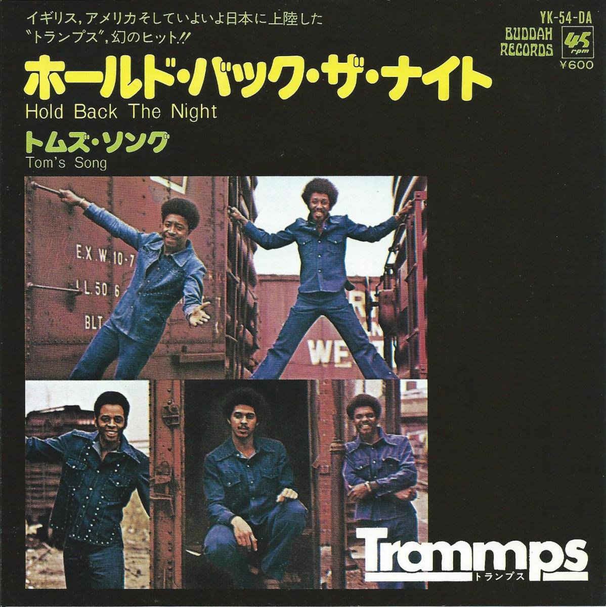 トランプス TRAMMPS / ホールド・バック・ザ・ナイト HOLD BACK THE NIGHT (7