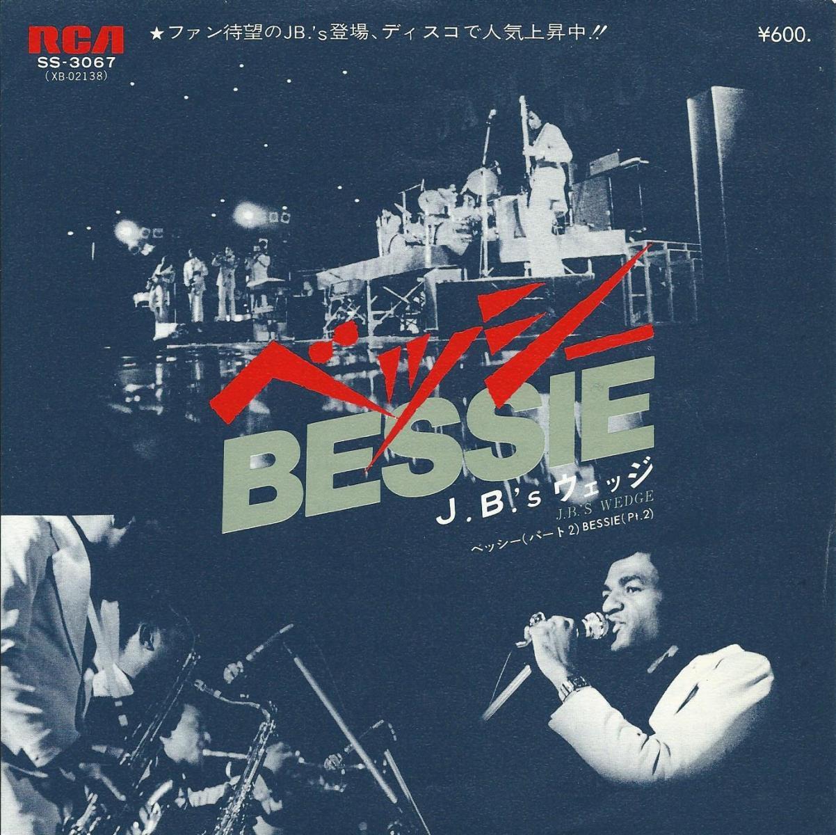 J.B.'Sウェッジ J.B.'S WEDGE / ベッシー BESSIE (7