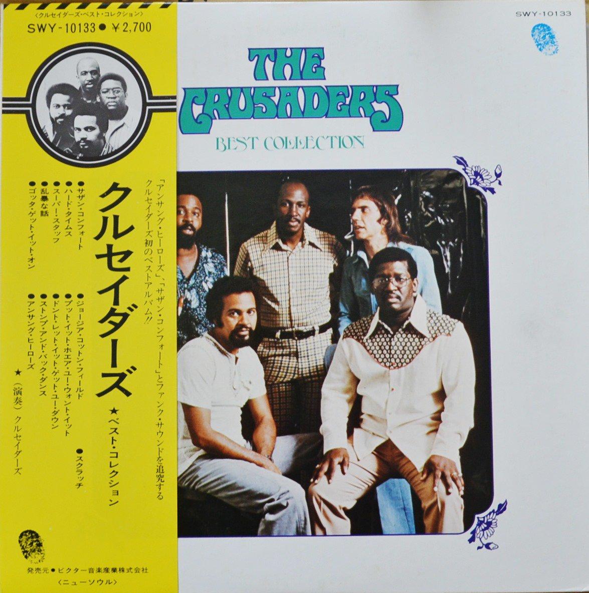 クルセイダーズ THE CRUSADERS / ベスト・コレクション BEST COLLECTION (LP)