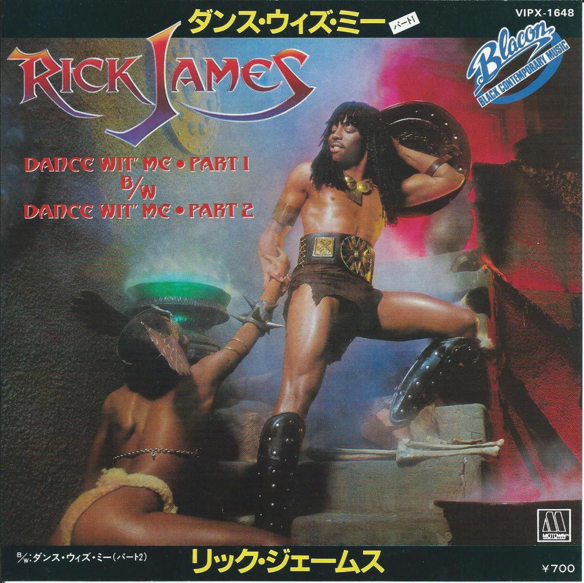 リック・ジェームス RICK JAMES / ダンス・ウィズ・ミー DANCE WIT ME (7