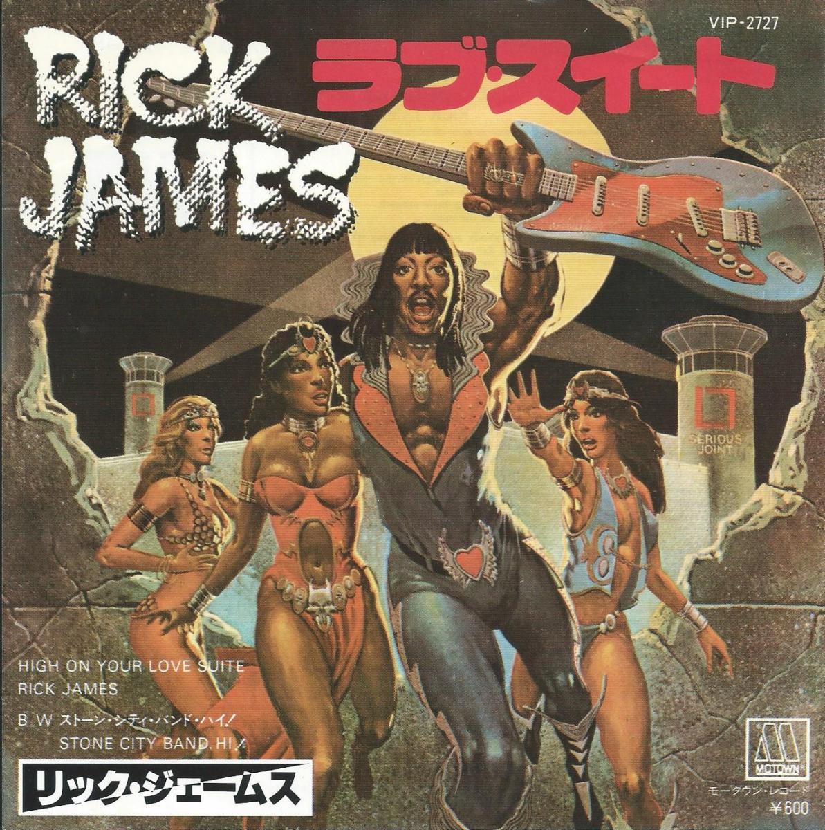 リック・ジェームス RICK JAMES / ラブ・スイート HIGH ON YOUR LOVE SUITE (7