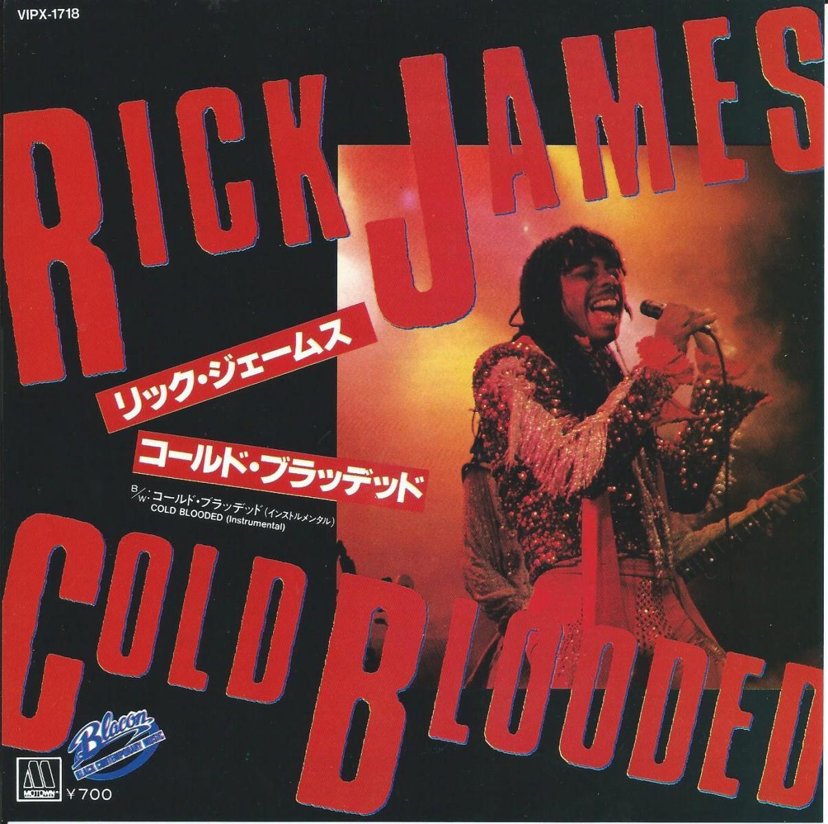 リック・ジェームス RICK JAMES / コールド・ブラッデッド COLD BLOODED (7