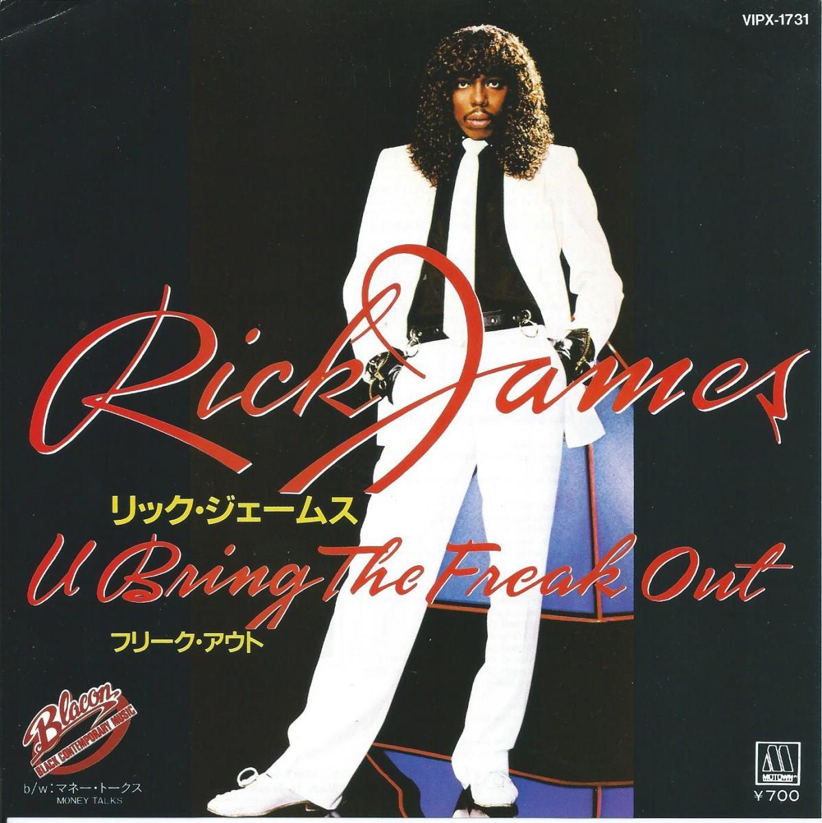 リック・ジェームス RICK JAMES / フリーク・アウト U BRING THE FREAK OUT (7