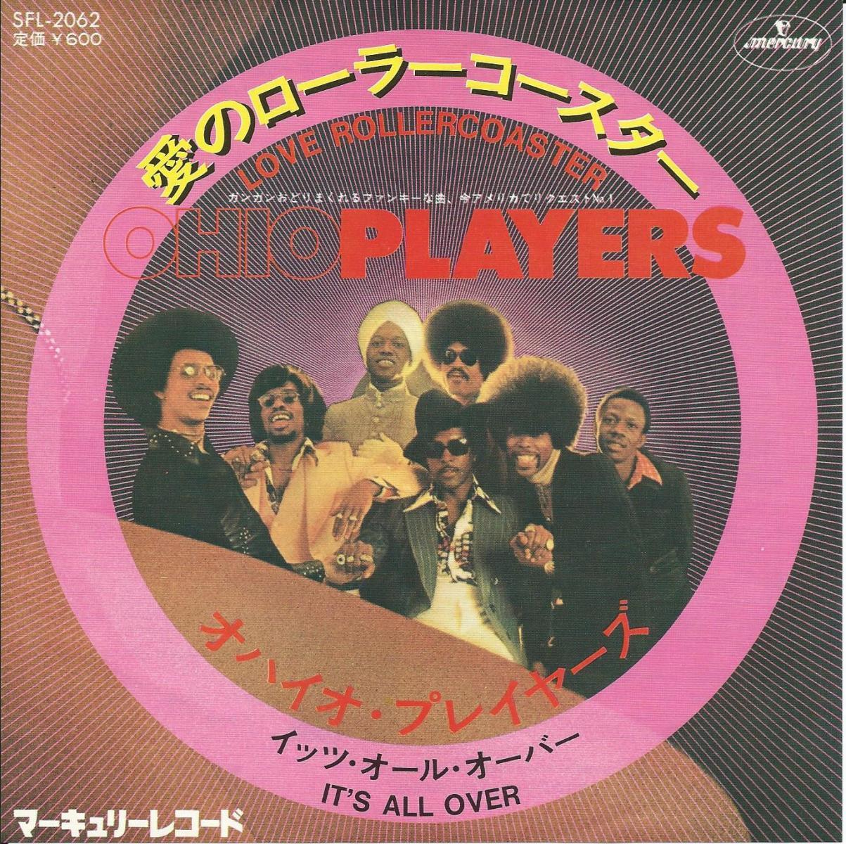 オハイオ・プレイヤーズ OHIO PLAYERS / 愛のローラーコースター LOVE ROLLERCOASTER (7