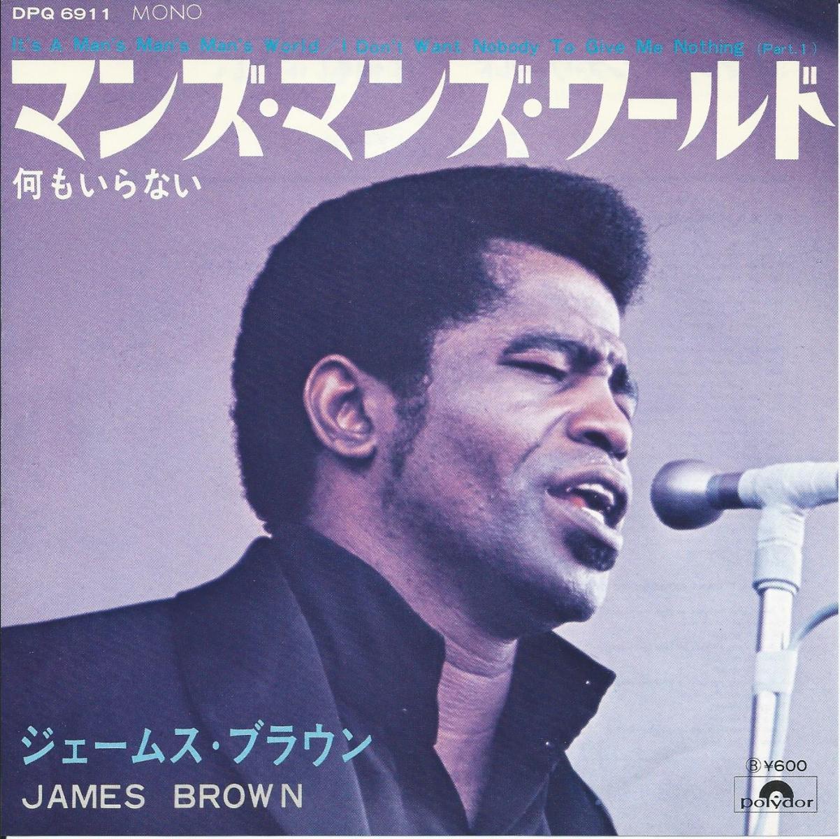 ジェームス・ブラウン JAMES BROWN / マンズ・マンズ・ワールド IT'S A MAN'S MAN'S MAN'S WORLD (7