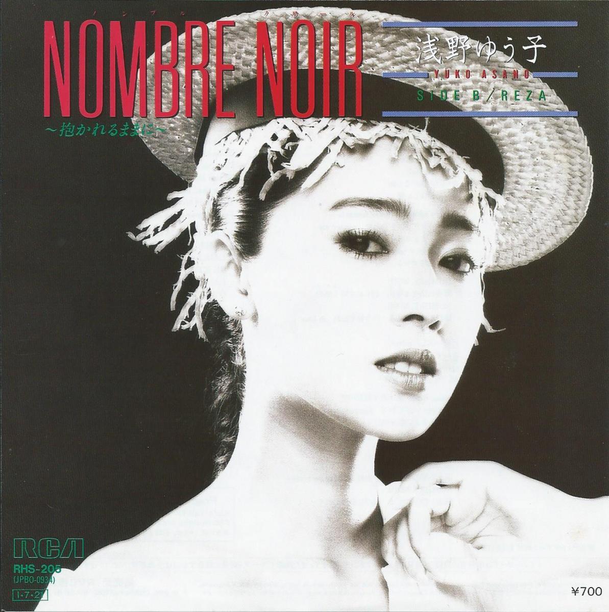 浅野ゆう子 YUKO ASANO (前田憲男) / NOMBRE NOIR (ノンブル・ノワール) 〜抱かれるままに〜 / REZA (7