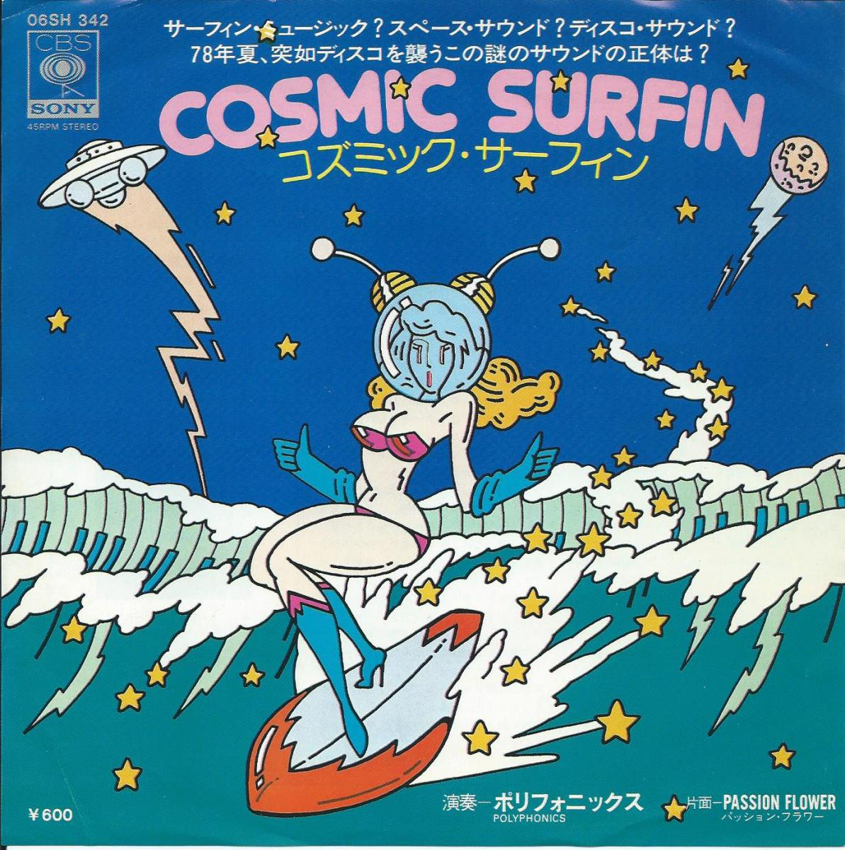 Polyphonics Cosmic Surfin Passion Flower