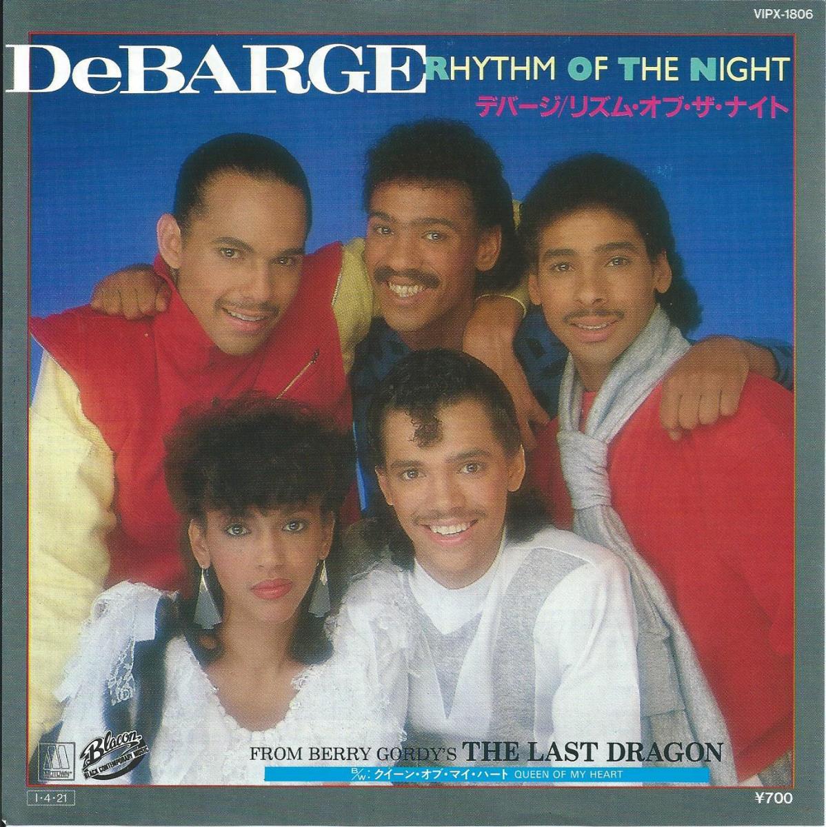 デバージ DEBARGE / リズム・オブ・ザ・ナイト RHYTHM OF THE NIGHT (7