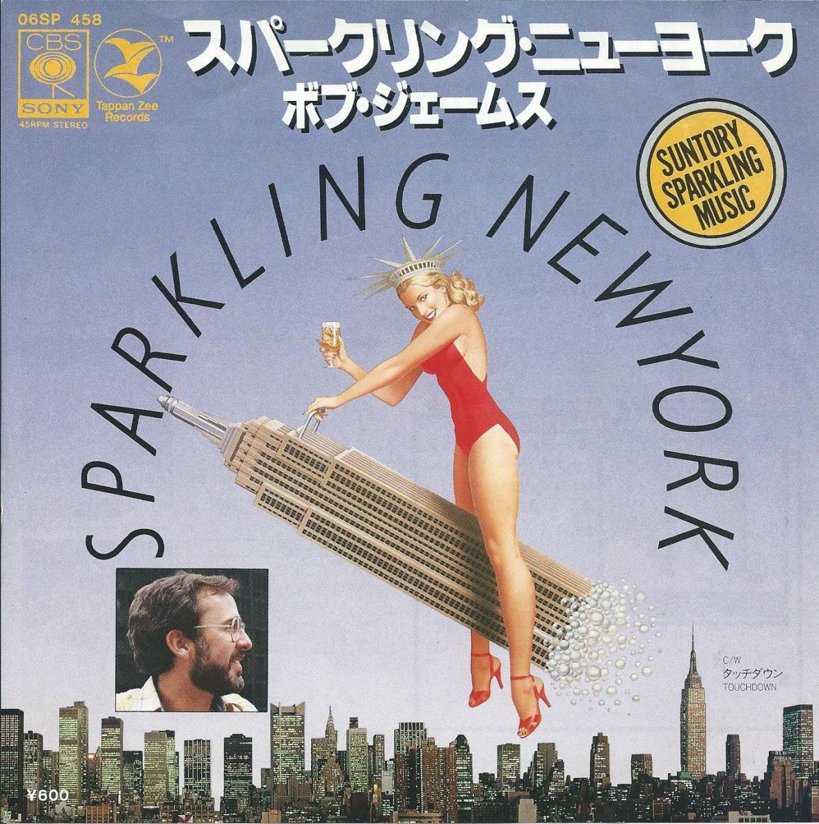 ボブ・ジェームス BOB JAMES / スパークリング・ニューヨーク SPARKLING NEWYORK (7