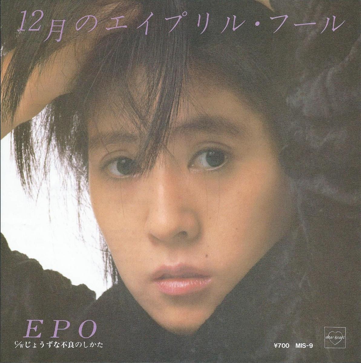 EPOの画像 p1_33