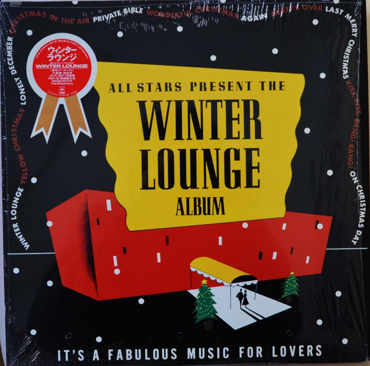 V.A.(杉真理,PIZZICATO V,南佳孝,HI-FI SET...) / ALL STARS PRESENT THE WINTER LOUNGE (LP)