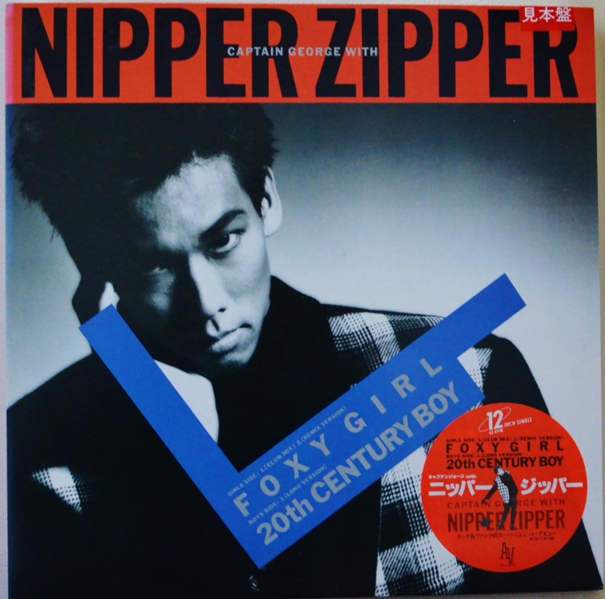キャプテン・ジョージ WITH ニッパー・ジッパー CAPTAIN GEORGE WITH NIPPER ZIPPER / FOXY GIRL / 20TH CENTURY BOY (12