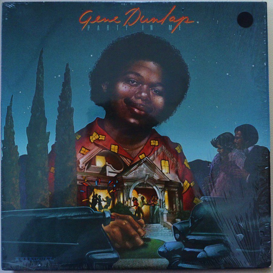 GENE DUNLAP / PARTY IN ME (LP)