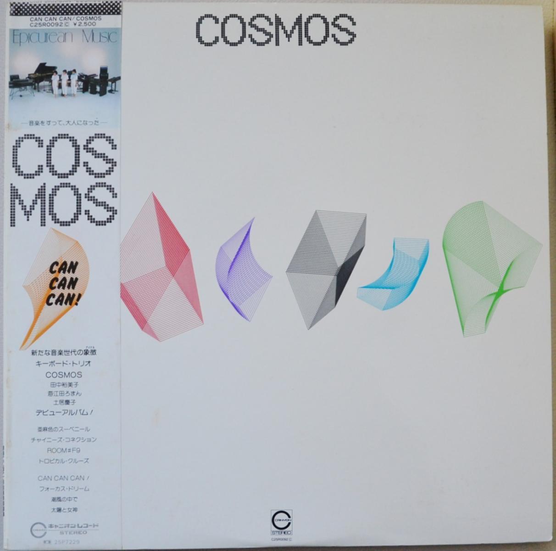 コスモス COSMOS (土居慶子) / CAN CAN CAN! (LP)