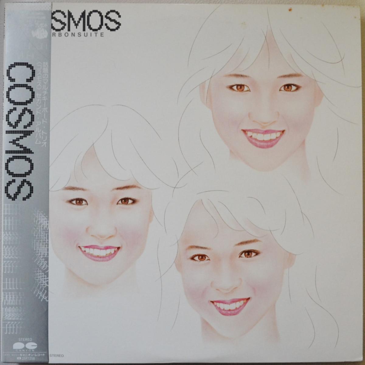 コスモス COSMOS (土居慶子) / BOURBONSUITE (LP)