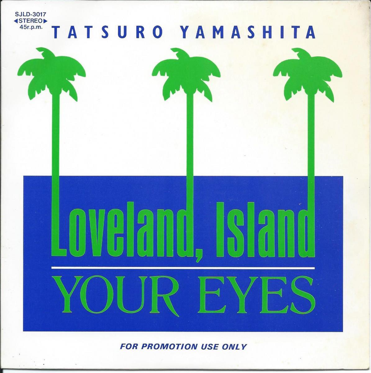 Mariya takeuchi 竹内 まりや plastic love - 4 9