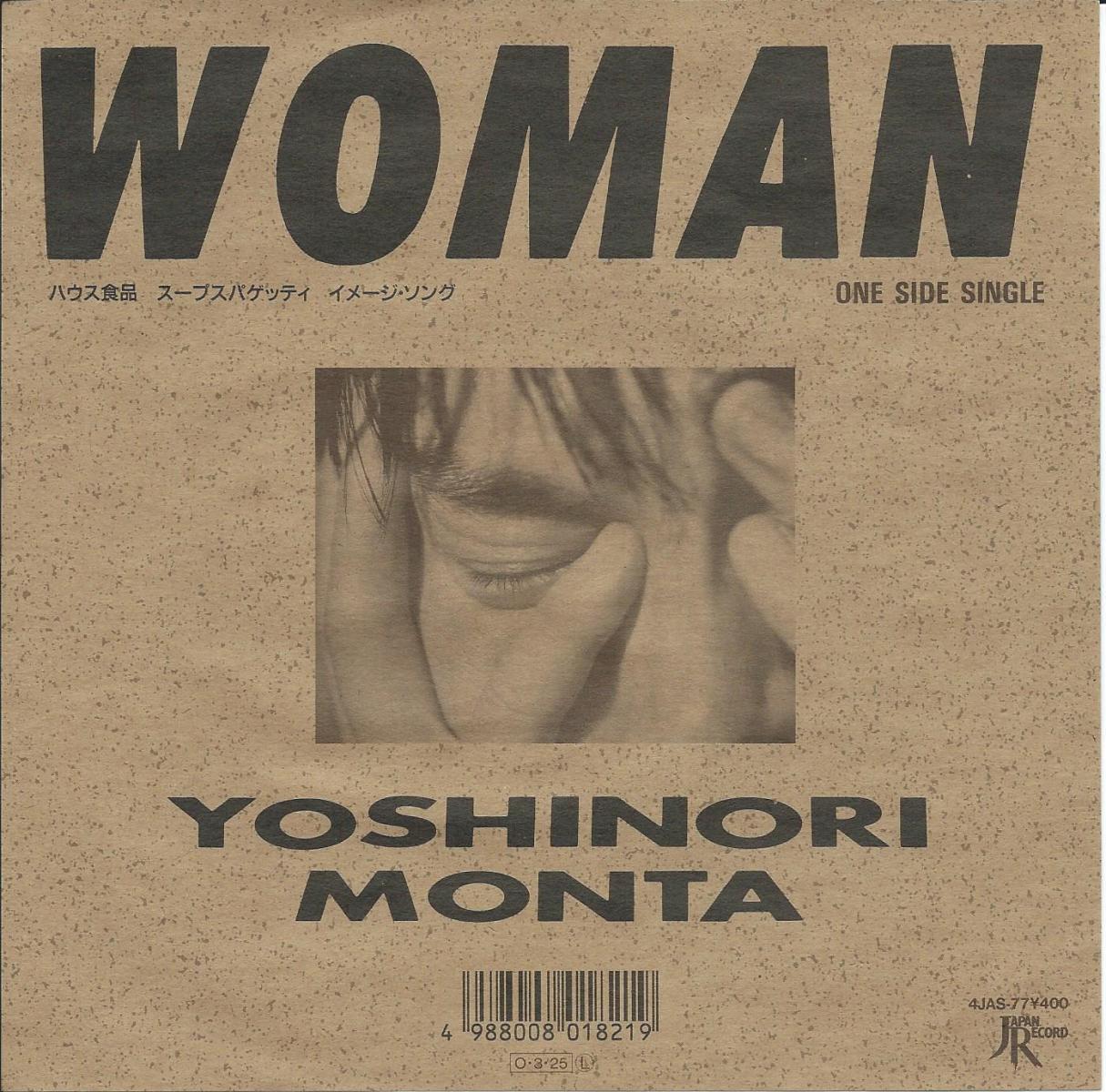 もんたよしのり YOSHINORI MONTA / ウーマン WOMAN (7