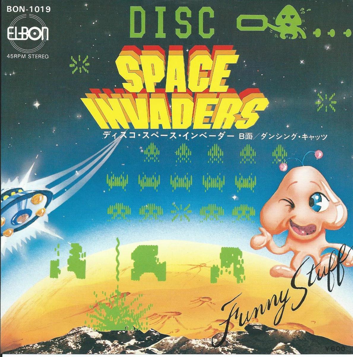 ファニー・スタッフ FUNNY STAFF / ディスコ・スペース・インベーダー DISCO SPACE INVADERS (7