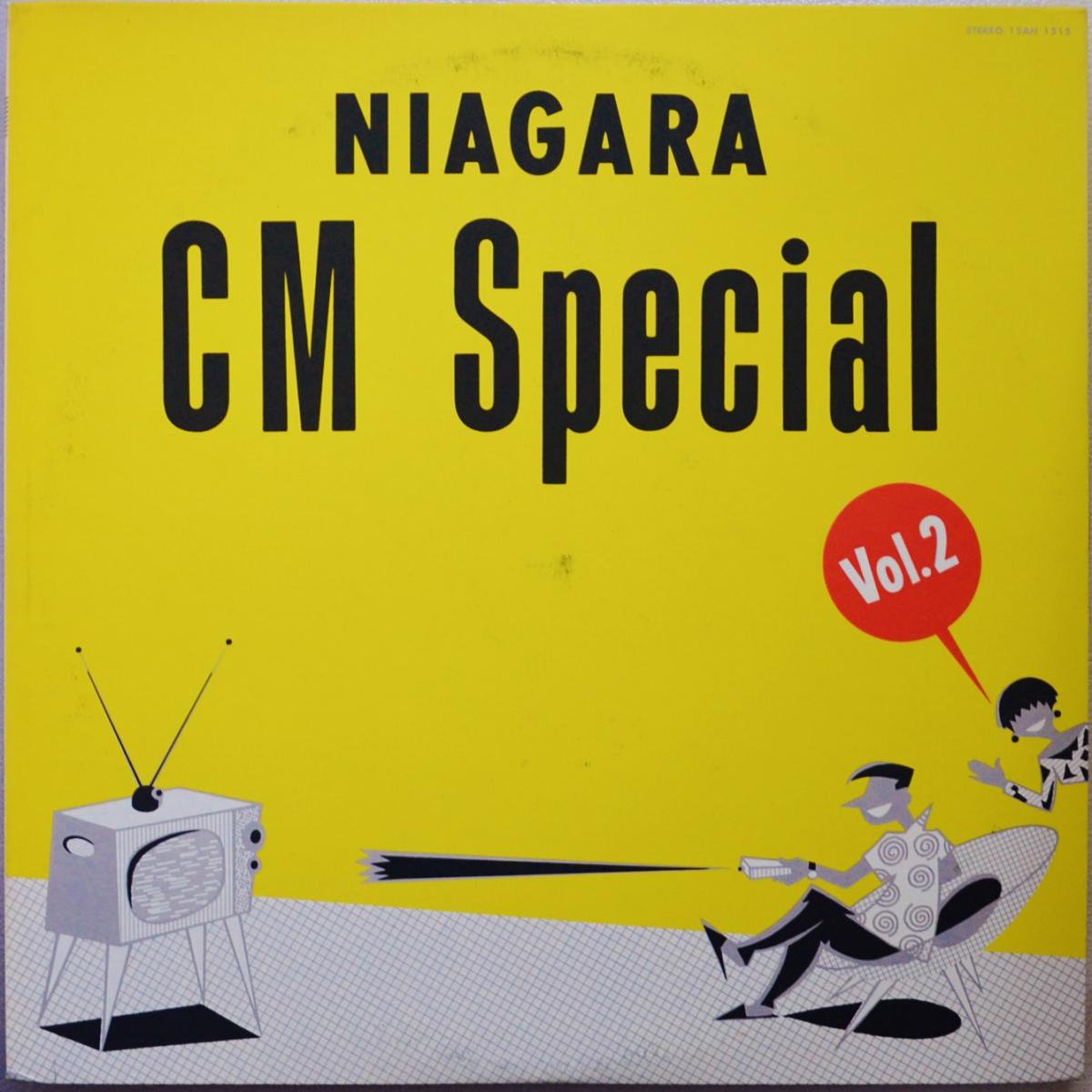 V.A. / ナイアガラ CMスペシャル VOL.2 NIAGARA CM SPECIAL VOL.2 (LP)