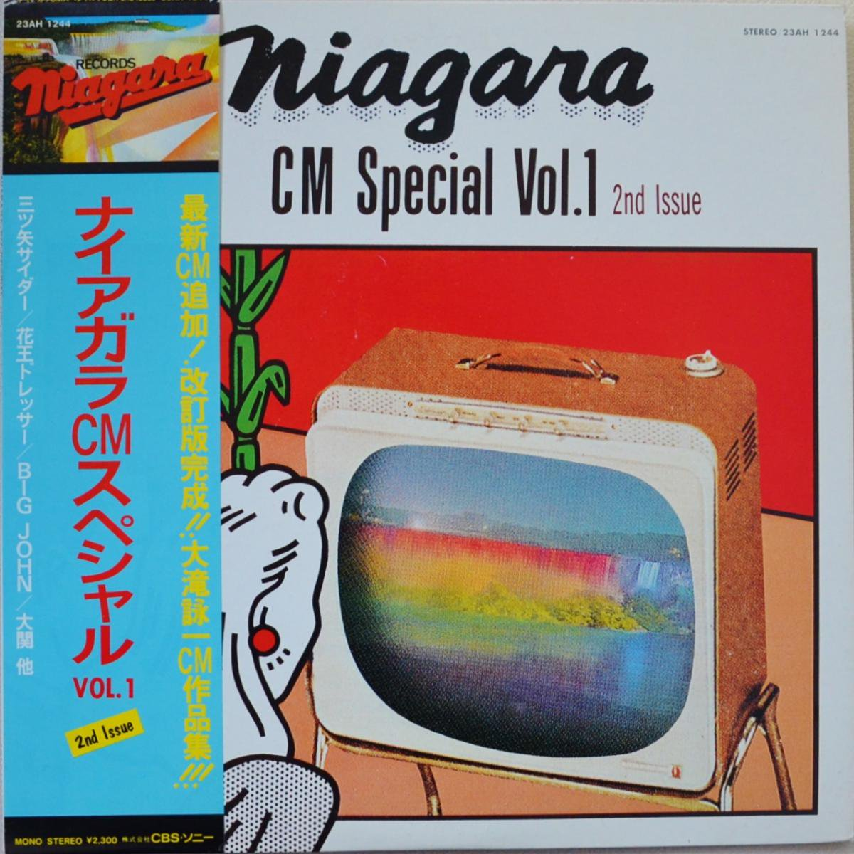 V.A. / ナイアガラ CMスペシャル VOL.1 (2ND ISSUE) NIAGARA CM SPECIAL VOL.1 (10