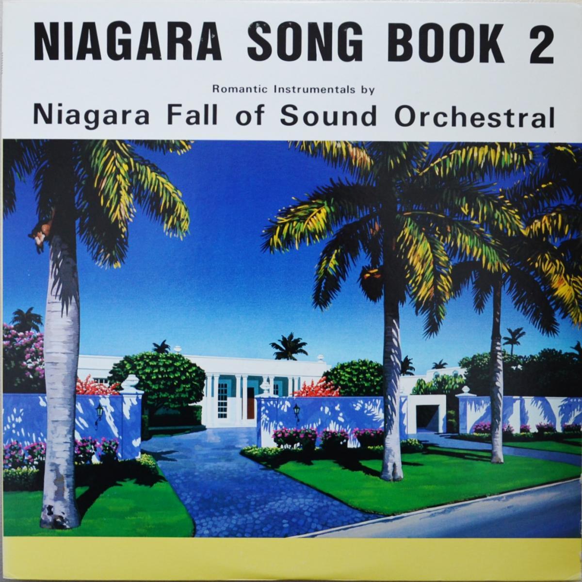 ナイアガラ・フォール・オブ・サウンド・オーケストラ NIAGARA FALL OF SOUND ORCHESTRAL / NIAGARA SONG BOOK 2 (LP)