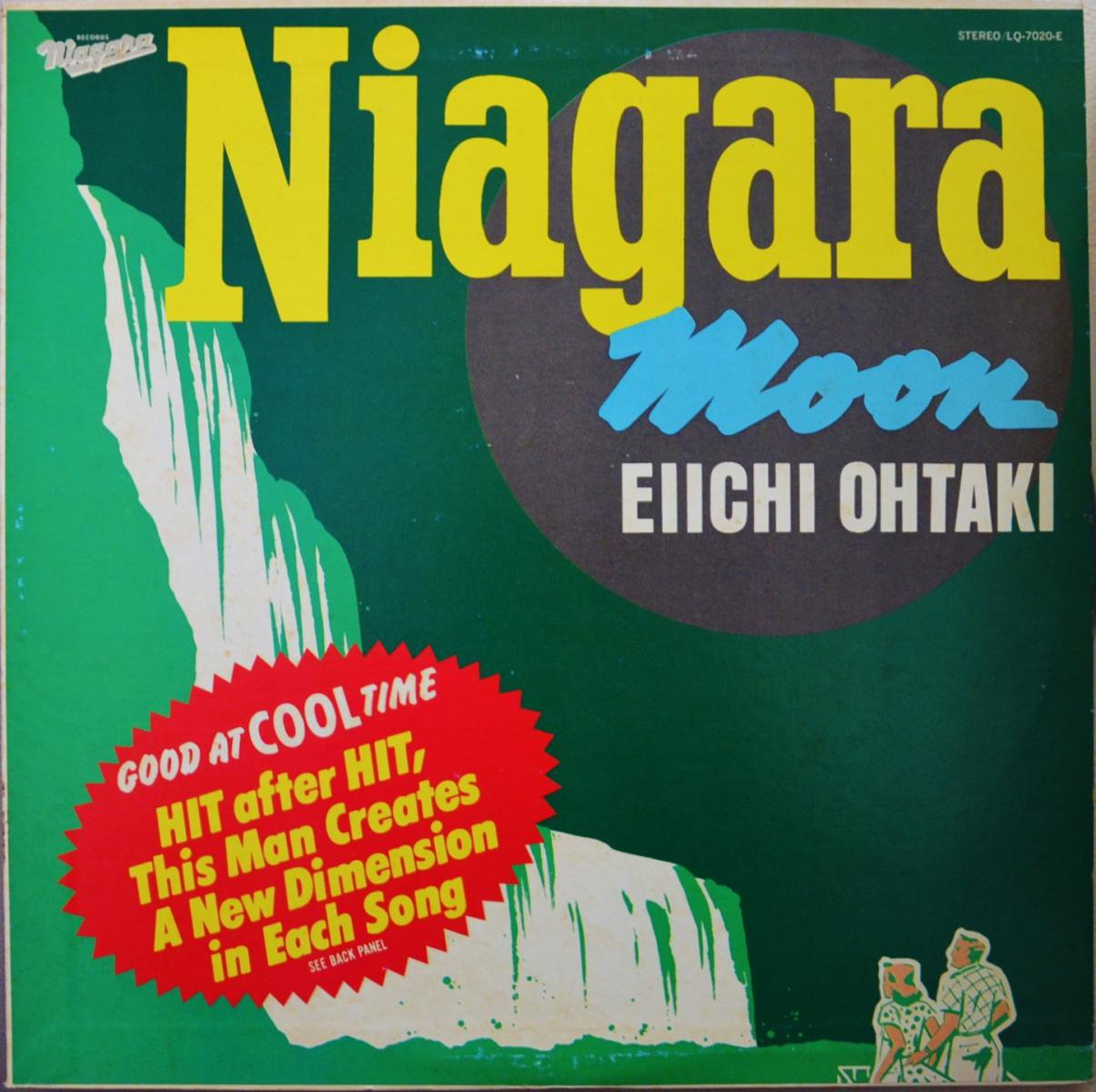 大滝詠一 EIICHI OHTAKI / ナイアガラ・ムーン NIAGARA MOON (LP)