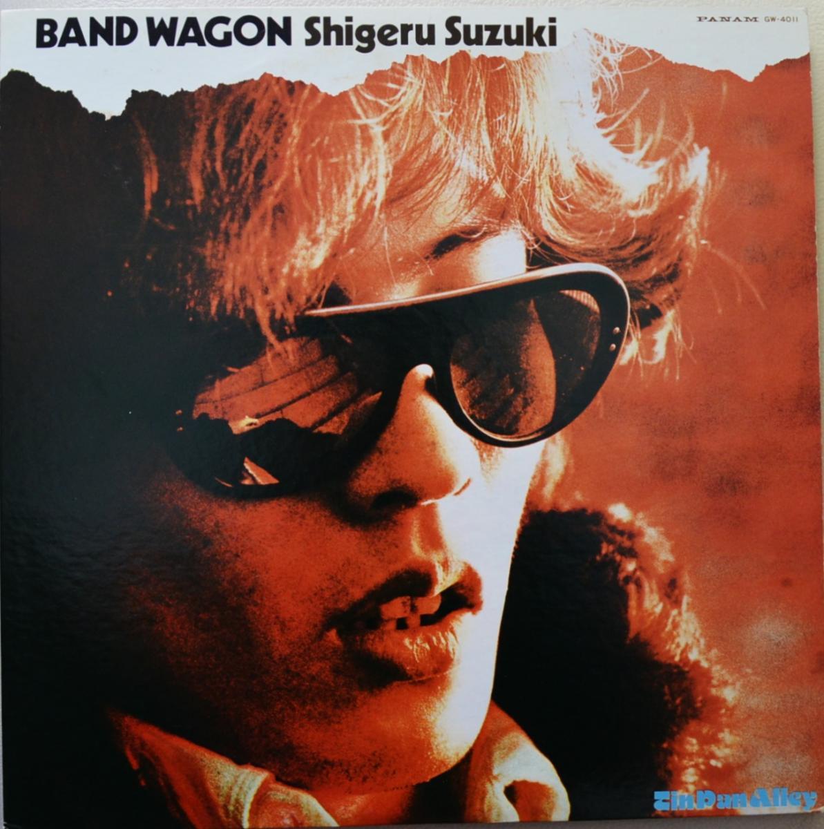 鈴木茂 SHIGERU SUZUKI / バンド・ワゴン BAND WAGON (LP)