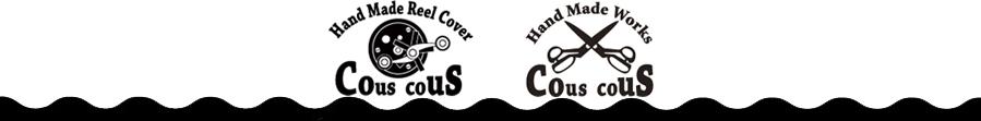 ハンドメイド リ−ルカバー Cous cous