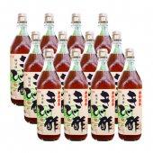 【送料込み】加計呂麻(かけろま)きび酢<br>700ml【12本セット】