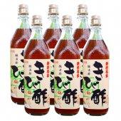 【送料込み】加計呂麻(かけろま)きび酢<br>700ml【6本セット】