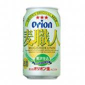 【お歳暮】オリオンビール 麦職人(350ml×24缶セット)【ギフト】
