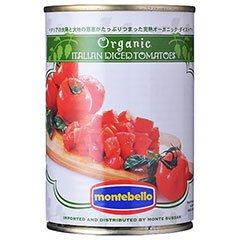 モンテベッロ 有機ダイストマト 400g