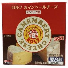 ロルフ カマンベールチーズ(デンマーク産)125g