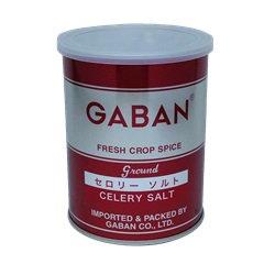 GABAN(ギャバン) セロリー ソルト 225g缶(業務用)