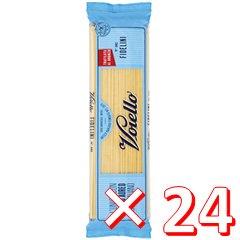 【ケース購入】ヴォイエロ フィデリーニ(1.4mm) 500g×24袋